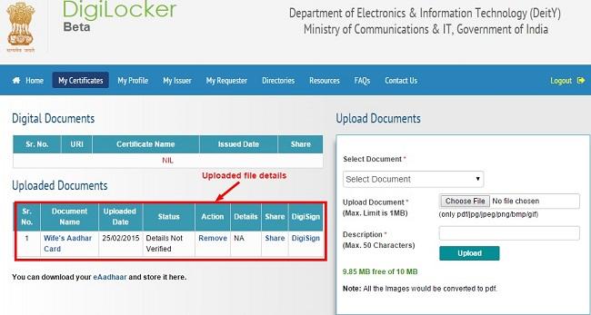 How To View Documents, Certificates Through DigiLocker App Link | Digital locker Official Site