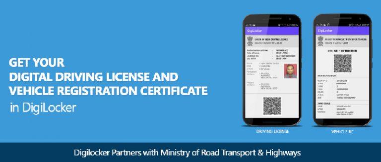 😍 Download dl online ap | Driving License (DL) Test  2019-04-21