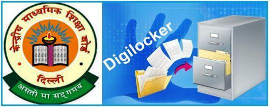 Digilocker CBSE MarkSheet Download : Unlock CBSE Certificates With DigiLocker